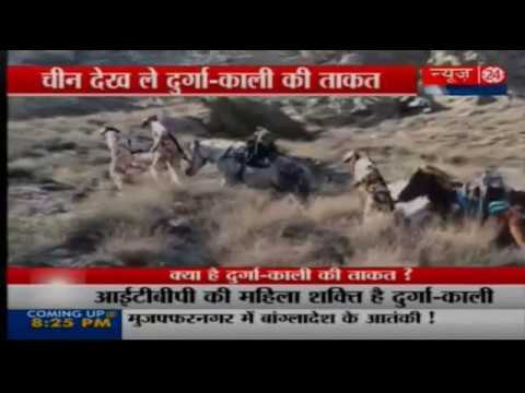 China देख ले Durga-Kali की ताकत || ITBP women personnel at China border