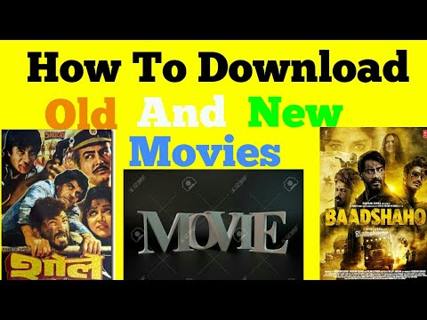 How To Download Old And New Movies From One Website || In Hindi ||