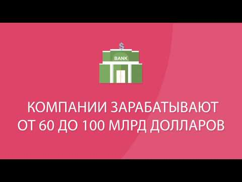 100 способов заработка для студента. Библиотека I2R