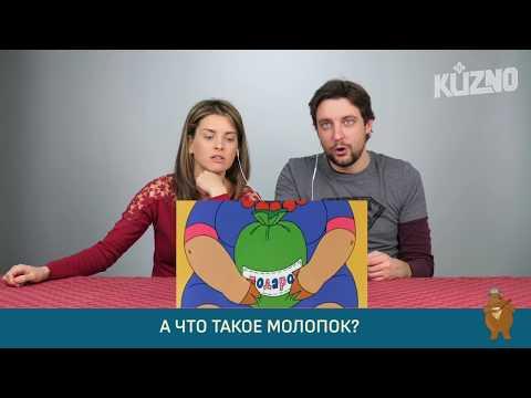 Итальянцы смотрят 'Ну, погоди' выпуск 8 - Видео онлайн
