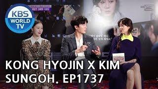 Interview with Kim Sungoh X Kong Hyojin X Kim Yewon  [Entertainment Weekly/2018.11.12]