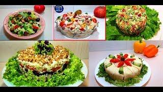 Рецепт. 5 Салатов быстро вкусно красиво.