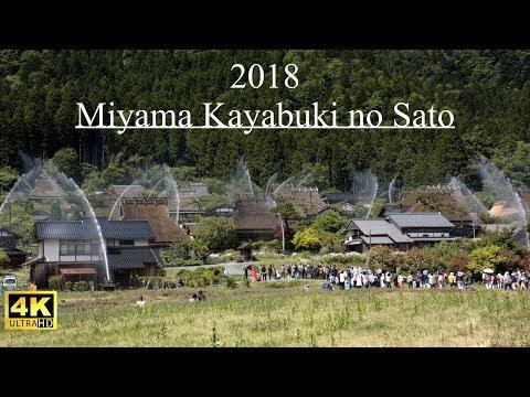[4k]京都・美山かやぶきの里-Miyama's thatched village (Kayabuki no Sato) water hose festival