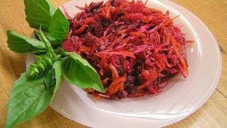 Салат из маринованной моркови, свёклы и капусты - видео рецепт