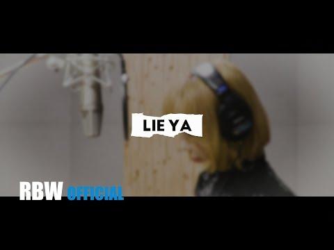 코스믹 걸(Cosmic Girl) - Lie ya Acoustic LIVE (Solo Ver.)