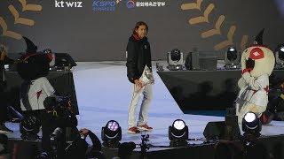 191130 2019 kt wiz 팬 페스티벌, 베스트 드레서상(이대은 선수)