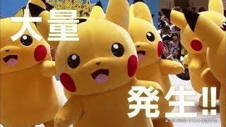 2015年8月8日(土)~16(日)に、神奈川県横浜みなとみらいエリア一帯...