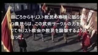 幻の馬家堡 #1  浅田次郎 『蒼穹の昴』 に登場する北京最古の鉄道駅