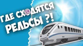 SUPER ВИКТОРИНА НА ПРАЗДНИК Сценарий на день рождения праздник день железнодорожника