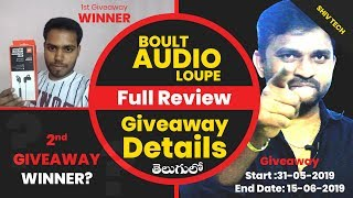 Boult Loupe Full review || How to Participate Giveaway || telugu 2019