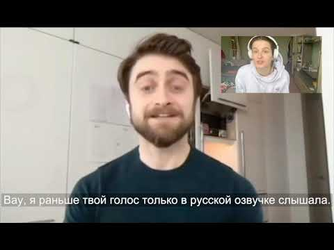 "«подкаст-минуткапятьсекундок» (Дэниел Рэдклифф) / ""podcast 3 Minutes 5 Seconds"" (Daniel Radcliffe)"