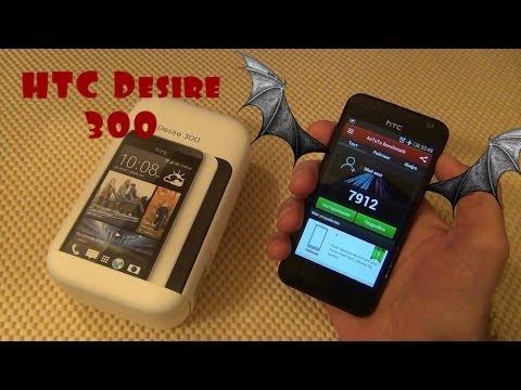 HTC Desire 300 - Очень удачная модель! 9,5 балллов из 10 / Арстайл /