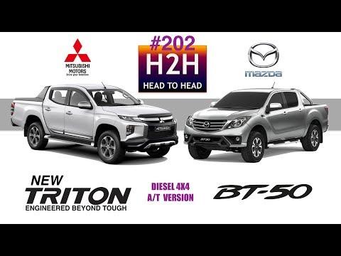 H2H #202 Mitsubishi NEW TRITON Vs Mazda BT-50