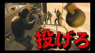 [R6S][爆笑集] みんな爆弾を投げたらまさかの結果に!