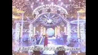 SUPER SONIC DANCE (TV LIVE)