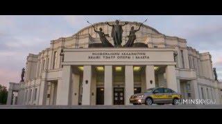#IMINSKYOU - Minsk/Минск(IMINSKYOU – проект-презентация города Минска, включающий в себя 8-ми минутный игровой видеоролик о туристически..., 2016-02-10T10:09:33.000Z)