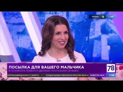 """Двойник почтальона Печкина в """"Полезном утре"""""""