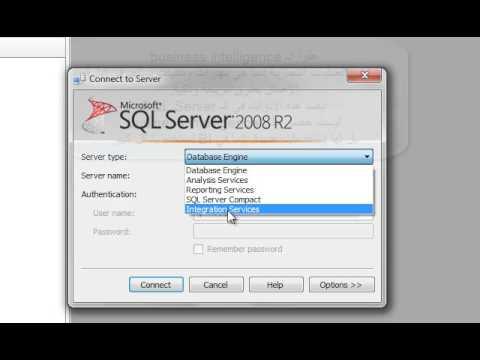 دورة قواعد البيانات Microsoft SQL Server 2008 R2 - الدرس الأول - المقدمة