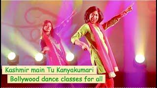 Danses Indienne Bollywood   cours/stages   Paris, Ile de France & en ligne, webcam.