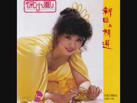 Paula Tsui New Songs And Best Collection. 徐小鳳 新曲與精選