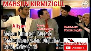 Mahsun Kırmızıgül ve Prestij Müzik Camiası Mustafa Topaloğlu'nun Kızı Pınar'ın Düğününde Döktürdü
