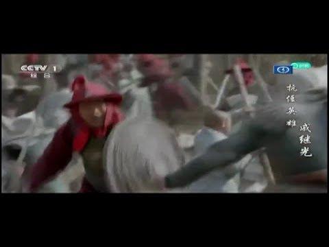 Japanese pirate in Ming Dynasty 抗擊倭寇海盜 大明戚繼光