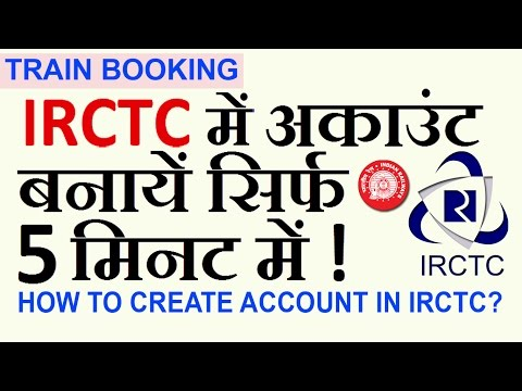 How to Make a New Account on the IRCTC Website | IRCTC Regis