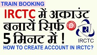 How to Make a New Account on the IRCTC Website | IRCTC Registration Hindi video - 2017