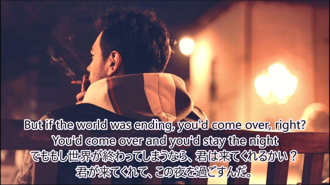 Was world if ending 和訳 the