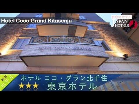 Hotel Coco Grand Kitasenju - Tokyo Hotels, Japan