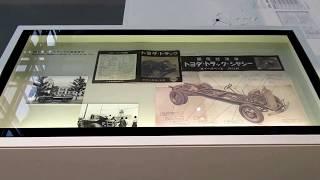 トヨタ産業技術記念館自動車館、「国からの許可を受け、自動車製造事業が本格的にスタート」の動画♪BGM