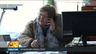 Во Львовской области воры ограбить банк через стену мэрии