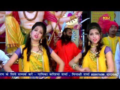 सुपने मे आया बालाजी दिल चोरी कर बैठा # New Haryanvi Balaji Bhajan Bhakti Song # Ndj Music