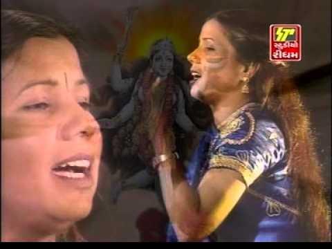Rekha Rathod | Tu Kali Ne Kalyani Re Maa