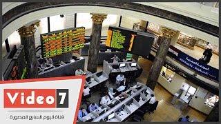 البورصة تواصل ارتفاعها بمنتصف التعاملات بسبب مشتريات العرب والأجانب