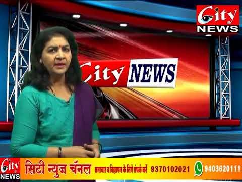CITY NEWS AMRAVATI 02 01 2018 MARATHI NEWS