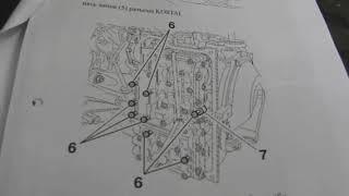мій ремонт АКПП Peugeot 607 4HP20
