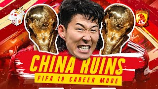 """CHINA GOES TO WORLD CUP 2020!"" CHINA RUINS CAREER MODE SE 2 EP 4"