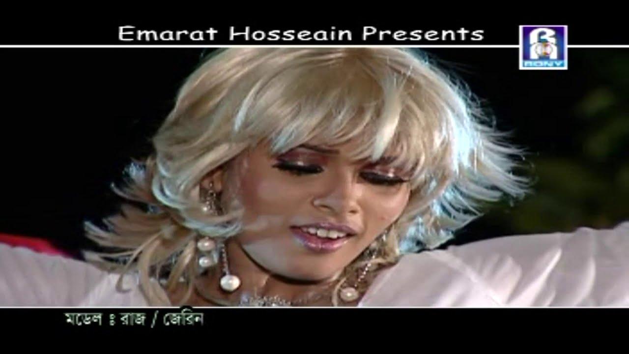 Emon Khan | Pore Gasi Ami Tar Preme | পরে গেছি আমি তো প্রেমে | Amar Nai Re Aponjon | Eid Song 2020