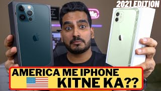 USA SE IPHONE KAISE ORDER KARE? IPHONE Q&A 2021