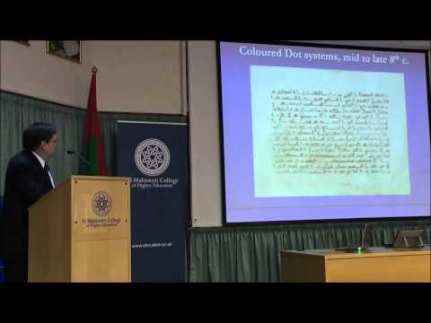 Keith Small - Qur'an Manuscripts: Thoughts on How the Text was Preserved and Passed on.