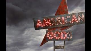 Американские Боги - пародия от 7 класса
