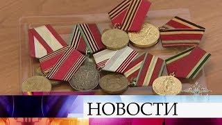 В Башкирии ветерану Великой Отечественной войны вернули украденные медали.