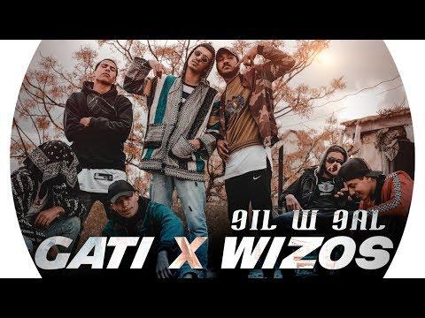 Wizos Ft Gati - 9il w 9al (clip official)