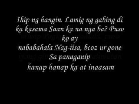 Panaginip by  Gagong Rapper  ft Gloc 9w/ Lyrics