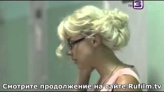 Сара Окс - учительница в сериале Чтец, продолжение, ТВ 3