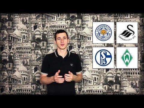Прогнозы на чемпионат германии по футболу