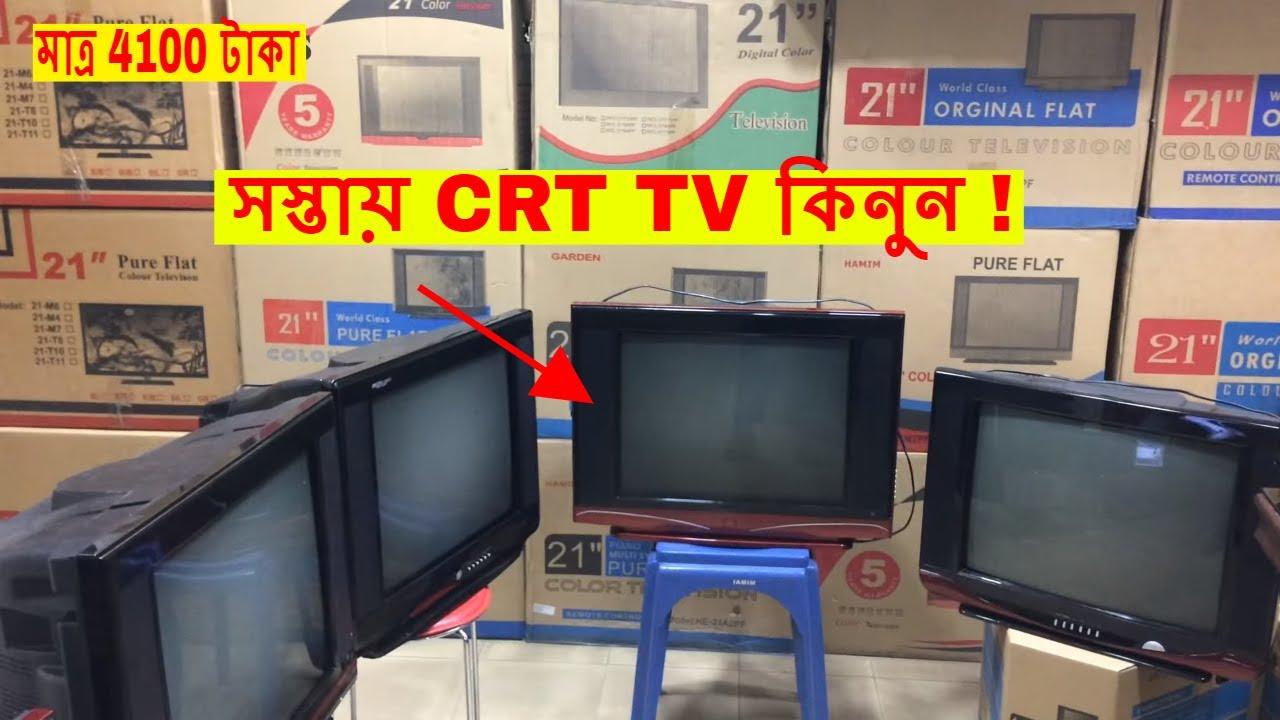 Современные домашние телевизоры вы можете купить по низкой цене в екатеринбурге в интернет-магазине e96. Смотрите недорогие телевизоры в.