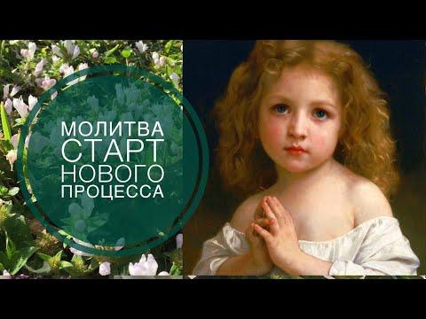 СТАРТ и организация НОВОГО ПРОЦЕССА ВЫШИВКИ/МОЛИТВА Golden Kite