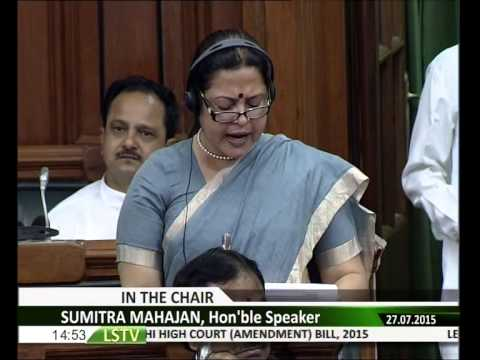 Delhi High Court Bill 2015 presented in Lok Sabha by MP Meenakshi Lekhi